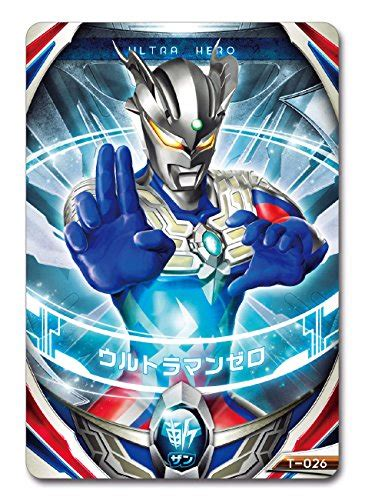 Ultra Ultraman Orb Set Of 3 ultraman orb ultra fusion card hurricane slash set ebay
