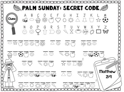 secret activity the classroom nook the code freebie