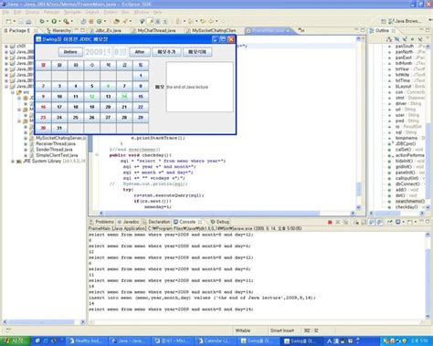 swing code in java java code java swing jdbc 자바 달력 메모장 네이버 블로그