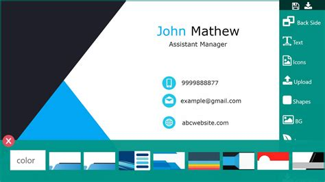 Free Business Card Maker