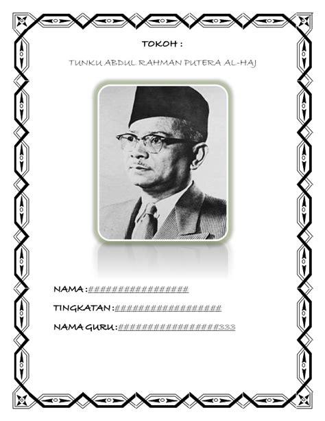 essay biography of tunku abdul rahman kks tunku abdul rahman