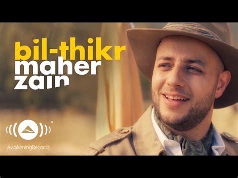 Cd Maher Zein One 2016 maher zain bilthikr ماهر زين بالذكر official 2016 maher zain clip60