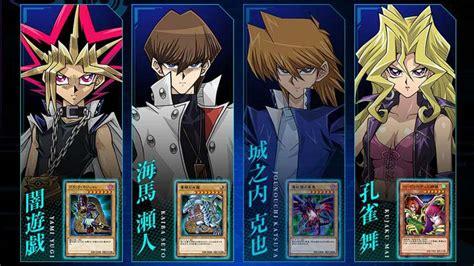 membuat game yugioh yugioh duel links ayo berduel lagi di perangkat android