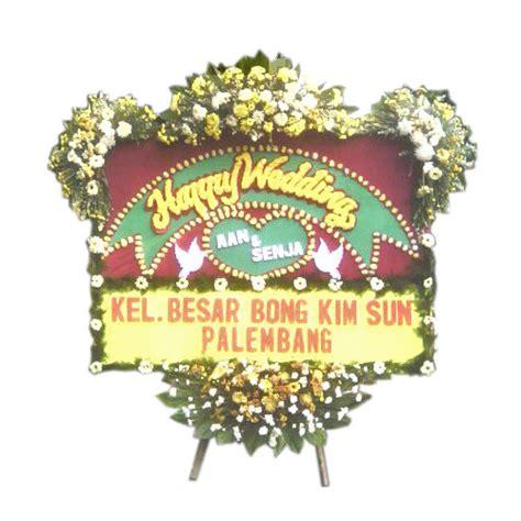 Harga Bunga Papan Happy Wedding bunga papan suka cita harga 750 ribu toko bunga murah
