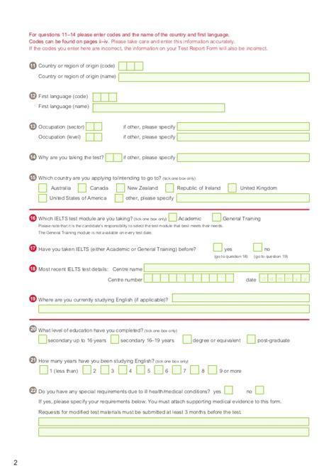 ielts application form