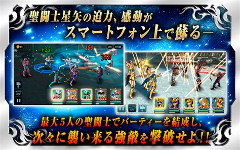 game dev story mod apk data file host saint seiya zodiac brave mod v1 25 unlimited apk android