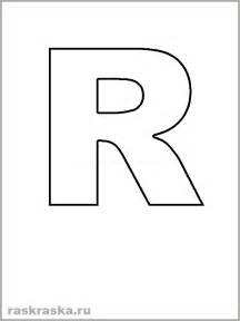 letter r outline letter outlime picture image
