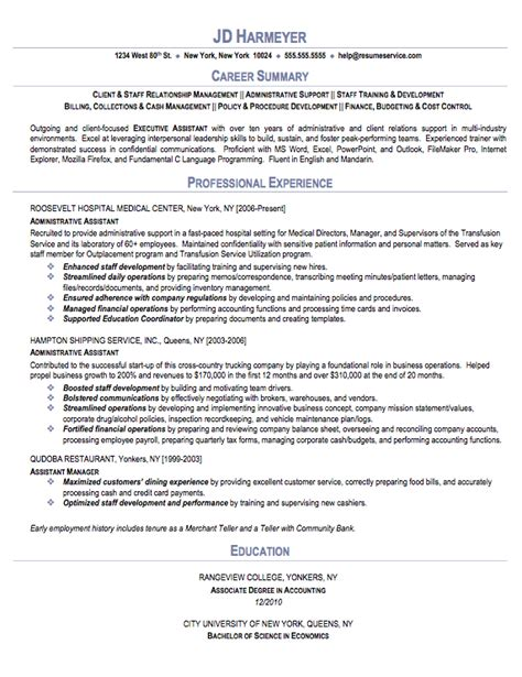 executive assistant resume out of darkness