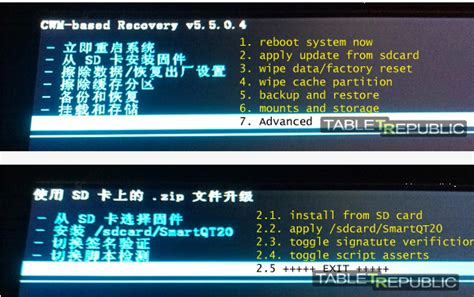 reset android china hard reset android bahasa cina firmware android tested