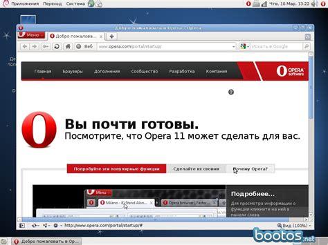 installing xp on debian debian 6 rus install livedvd 2 virtual 187 скачать