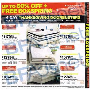 black friday 2014 sears mattress ad scan