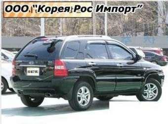 Kia Sportage 2007 Problems 2007 Kia Sportage Pics