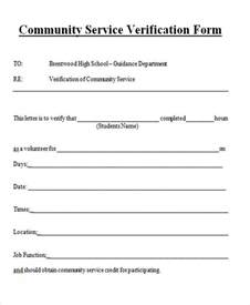 Community Service Permission Letter Community Service Verification Letter Docoments Ojazlink
