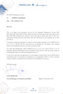 Letter Of Appreciation To Employees From Ceo Examples Of Appreciation Letters
