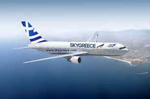 Greece Flights skygreece airlines to start in 2014 airport spotting