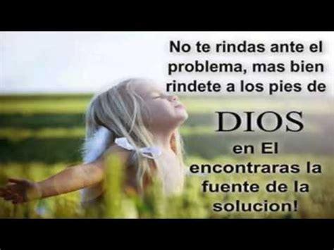 imagenes con mensajes catolicos para facebook recientes imagenes cristianas con mensajes lindos para