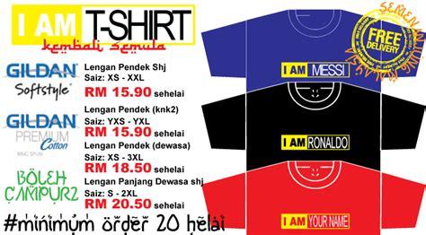 design baju i am harga baju i am newhairstylesformen2014 com