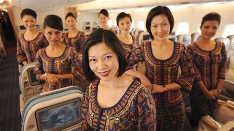 best looking flight attendants survey offensive