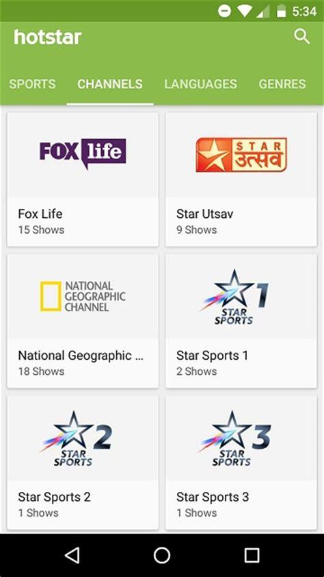 new hotstar hotstar app download enjoy free video on demand service