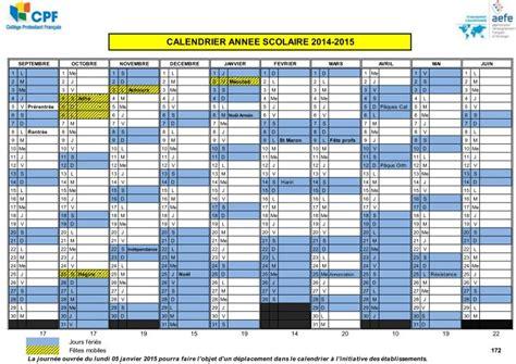 calendrier scolaire dubai clrdrs
