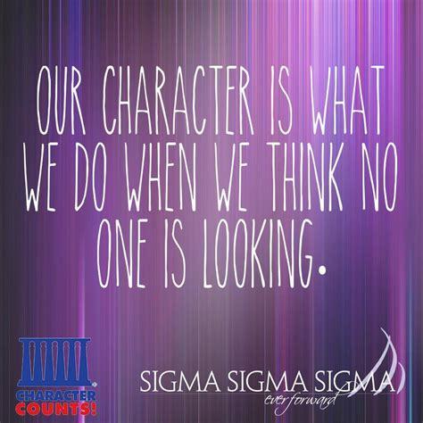 Sigmat 6 Quot tri sigma quotes quotesgram