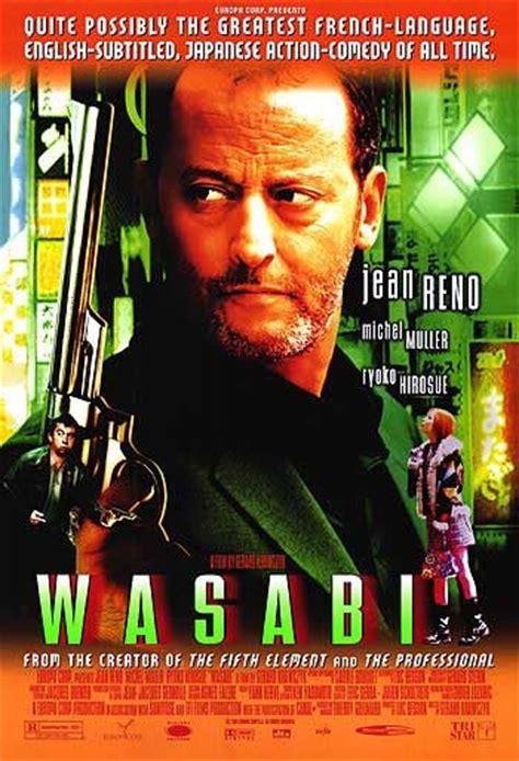film it wikipedia indonesia wasabi film wikipedia bahasa indonesia ensiklopedia bebas