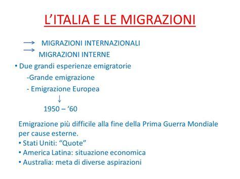 migrazioni interne l italia e le migrazioni ppt scaricare