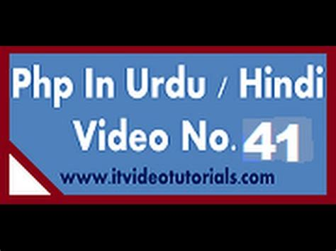 php tutorial video free download in hindi full download php tutorials in urdu hindi how create