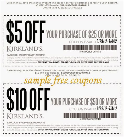 kirklands in store coupon 2017 2018 best cars reviews