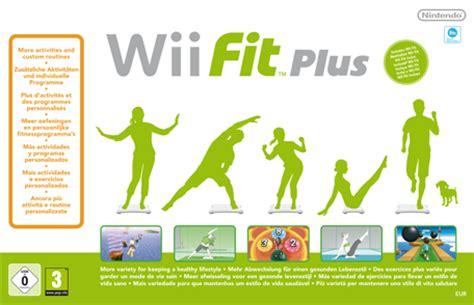 Shiny Medias Wiiwii by Wii Fit Plus Wii Nintendo