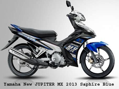Stopl New Jupiter Mx yamaha new jupiter mx 135 cc motorcycle pictures