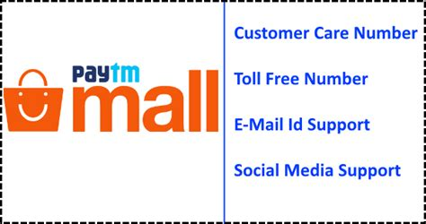 bookmyshow customer care number paytm mall customer care number toll free 1800 helpline no