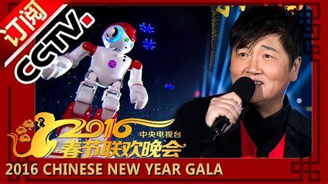 new year gala show 2016 2016 new year festival gala monkey
