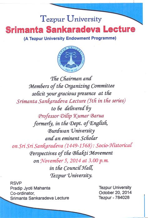 Invitation Letter Lecture Archived Notices Tezpur India