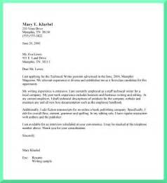 Baby Cover Letter by Cover Letter Format Basic Cover Letter Format Business Process Phlebotomy