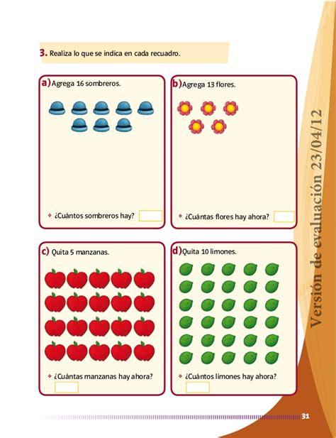 imagenes de mas y menos objetos matematicas primaria 1er grado