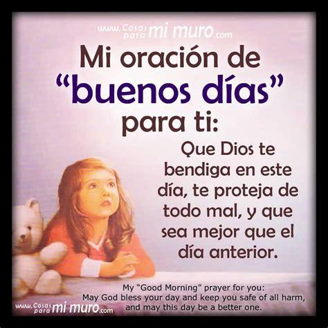 imagenes de dios te bendiga y te proteja oraci 243 n de quot buenos d 237 as quot para ti que dios te bendiga en