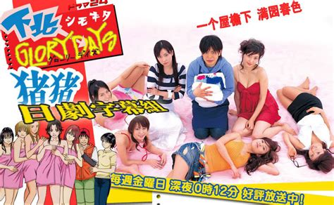 Film Comedy Jepang Terpopuler | 10 film komedi romantis jepang terbaik terpopuler dan