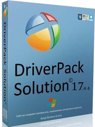 Dvd Driverpack Solution 1774 Update Terbaru 2016 driverpack solution professional 13 r390 dvd ml