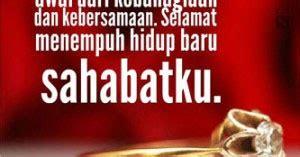 gambar kata kartu ucapan pernikahan pilihan gambar kata