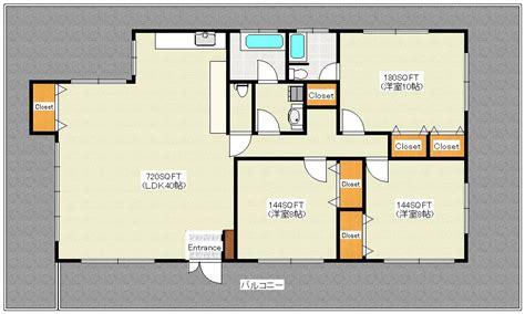 okinawa base housing floor plans okinawa tomiya housing