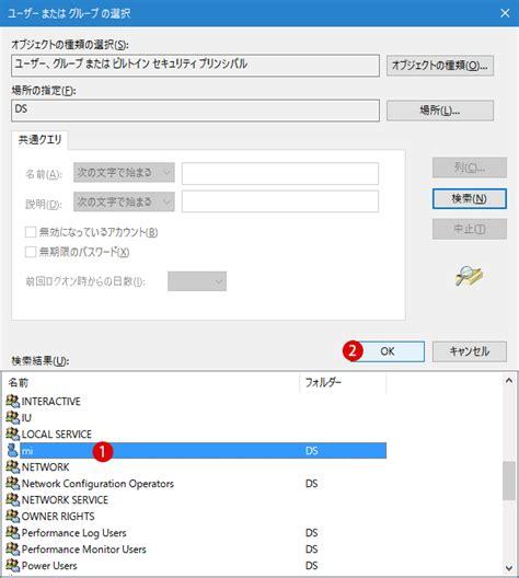 wallpaper regedit windows 8 1 windows10 windowsレジストリエディター上でレジストリキー registry key を追加 削除