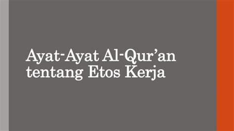 ayat ayat cinta 2 tentang ayat ayat al qur an tentang etos kerja