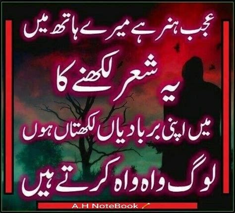 Ky Sljenny Syari 1000 images about dil ki batein on girly quotes allah and alhamdulillah