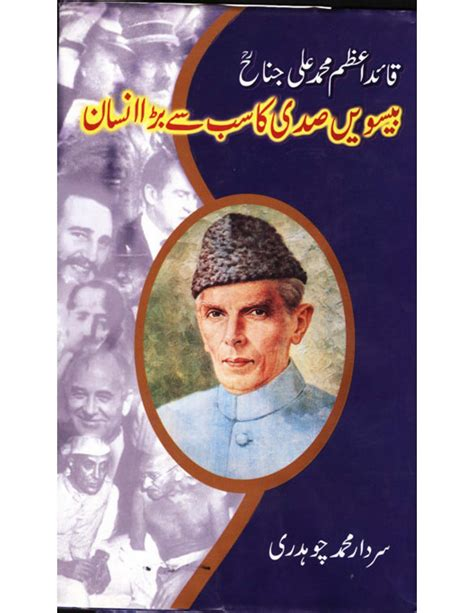 muhammad ali jinnah biography book gt books on quaid e azam muhammad ali jinnah allurdubooks