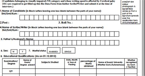 biodata format bank interview biodata form for common interview conducted by ibps ibps