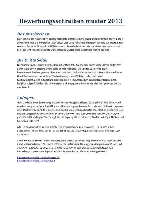 Anschreiben Fur Bewerbung Muster Bewerbungsschreiben Muster 2013