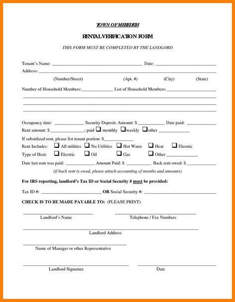 4  rental verification form   janitor resume