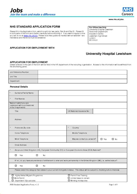 standard application form template 11 standard employment applicationagenda template sle
