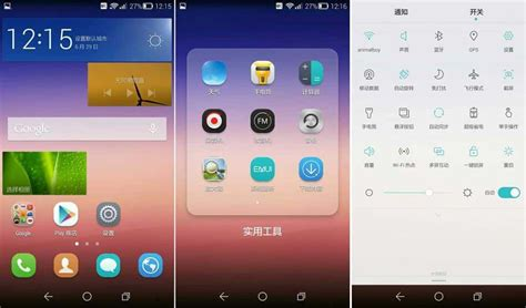 themes huawei emotion ui 2 0 huawei emotion ui 3 0 looks like ios 7